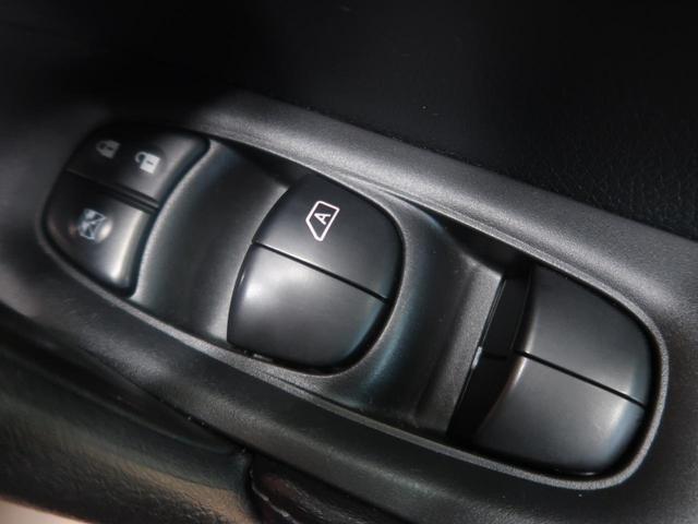 20X 4WD 純正SDナビ エマージェンシーブレーキ 電動リアゲート LEDヘッド 純正18インチAW フルセグ バックカメラ スマートキー プッシュスタート ETC(30枚目)