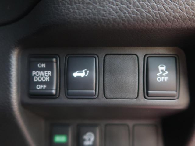 20X 4WD 純正SDナビ エマージェンシーブレーキ 電動リアゲート LEDヘッド 純正18インチAW フルセグ バックカメラ スマートキー プッシュスタート ETC(31枚目)