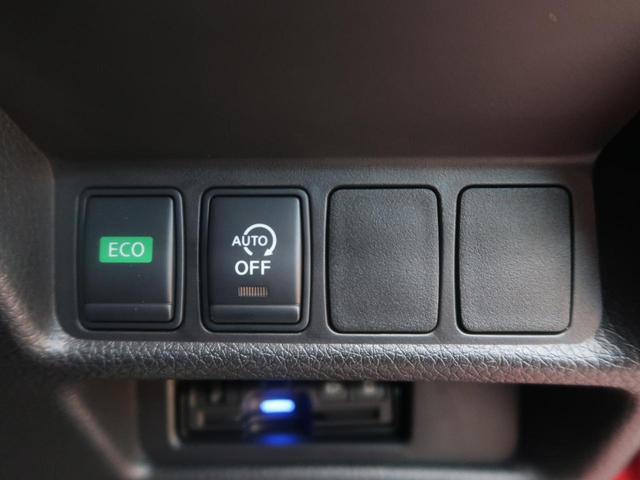 20X 4WD 純正SDナビ エマージェンシーブレーキ 電動リアゲート LEDヘッド 純正18インチAW フルセグ バックカメラ スマートキー プッシュスタート ETC(33枚目)