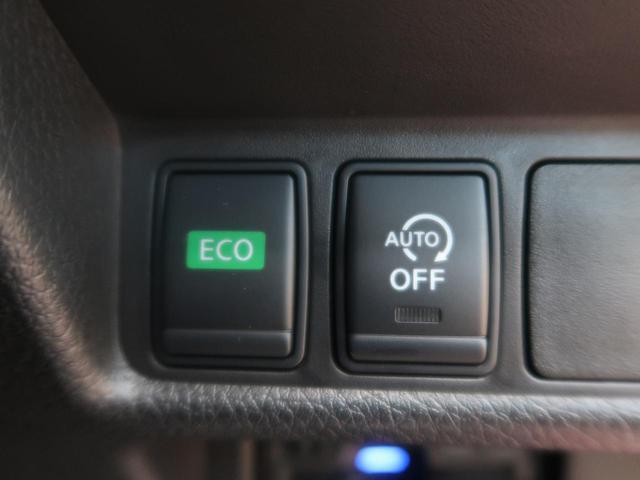20X 4WD 純正SDナビ エマージェンシーブレーキ 電動リアゲート LEDヘッド 純正18インチAW フルセグ バックカメラ スマートキー プッシュスタート ETC(34枚目)