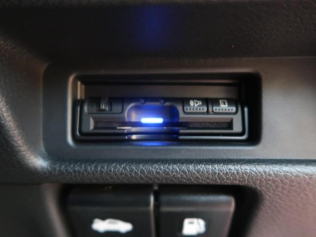 20X 4WD 純正SDナビ エマージェンシーブレーキ 電動リアゲート LEDヘッド 純正18インチAW フルセグ バックカメラ スマートキー プッシュスタート ETC(35枚目)