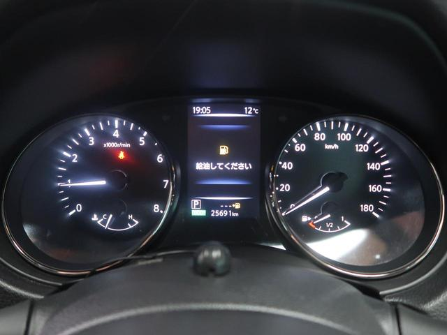 20X 4WD 純正SDナビ エマージェンシーブレーキ 電動リアゲート LEDヘッド 純正18インチAW フルセグ バックカメラ スマートキー プッシュスタート ETC(42枚目)