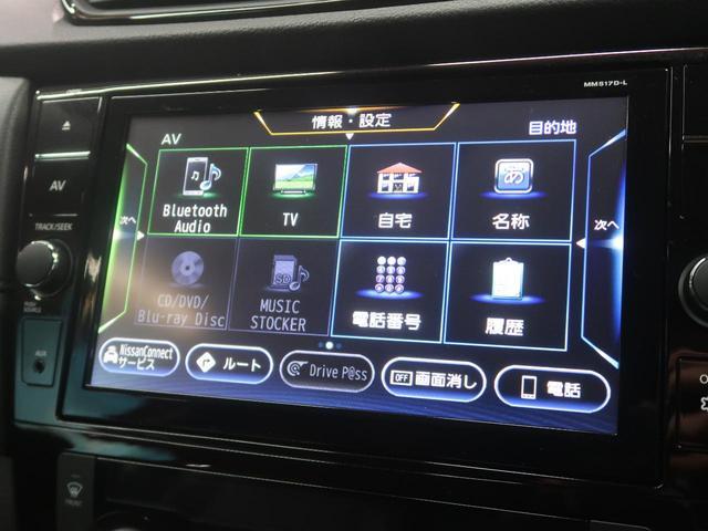 20X 4WD 純正SDナビ エマージェンシーブレーキ 電動リアゲート LEDヘッド 純正18インチAW フルセグ バックカメラ スマートキー プッシュスタート ETC(44枚目)