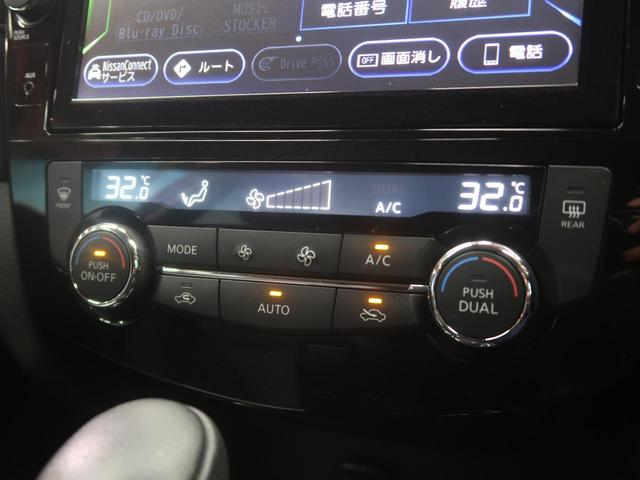 20X 4WD 純正SDナビ エマージェンシーブレーキ 電動リアゲート LEDヘッド 純正18インチAW フルセグ バックカメラ スマートキー プッシュスタート ETC(45枚目)