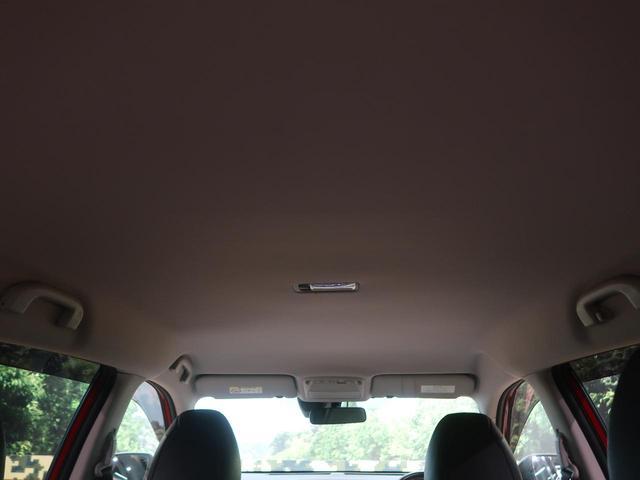 20X 4WD 純正SDナビ エマージェンシーブレーキ 電動リアゲート LEDヘッド 純正18インチAW フルセグ バックカメラ スマートキー プッシュスタート ETC(54枚目)