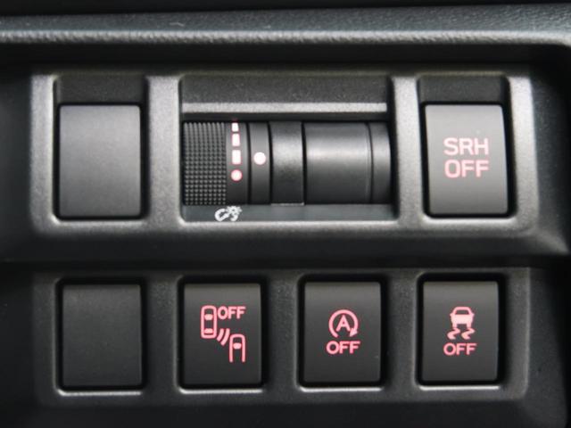1.6i-Lアイサイト 純正ナビ レーダークルーズ アイサイトセーフティプラス LEDヘッド ハイビームアシスト 純正16インチAW オートエアコン スマートキー プッシュスタート フルセグ ETC(42枚目)