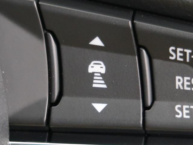 XDプロアクティブ コネクトナビ アドバンスドスマートシティブレーキ レーダークルーズ 360°ビューモニター フルセグ LEDヘッド 純正19AW パワーシート シートヒーター 7人乗り ディーゼルターボ(9枚目)