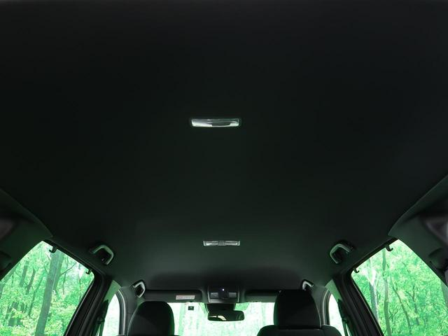 XDプロアクティブ コネクトナビ アドバンスドスマートシティブレーキ レーダークルーズ 360°ビューモニター フルセグ LEDヘッド 純正19AW パワーシート シートヒーター 7人乗り ディーゼルターボ(32枚目)