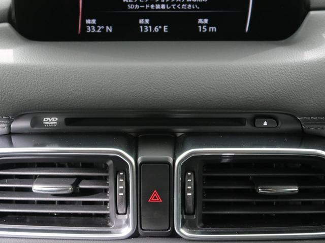 XDプロアクティブ コネクトナビ アドバンスドスマートシティブレーキ レーダークルーズ 360°ビューモニター フルセグ LEDヘッド 純正19AW パワーシート シートヒーター 7人乗り ディーゼルターボ(37枚目)