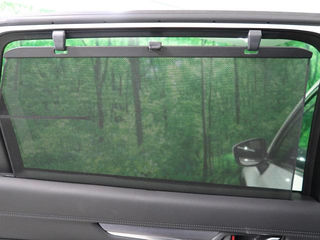 XDプロアクティブ コネクトナビ アドバンスドスマートシティブレーキ レーダークルーズ 360°ビューモニター フルセグ LEDヘッド 純正19AW パワーシート シートヒーター 7人乗り ディーゼルターボ(45枚目)