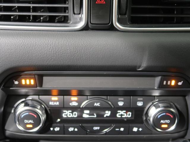 XDプロアクティブ コネクトナビ アドバンスドスマートシティブレーキ レーダークルーズ 360°ビューモニター フルセグ LEDヘッド 純正19AW パワーシート シートヒーター 7人乗り ディーゼルターボ(47枚目)