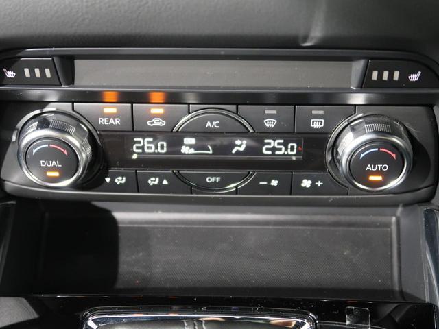XDプロアクティブ コネクトナビ アドバンスドスマートシティブレーキ レーダークルーズ 360°ビューモニター フルセグ LEDヘッド 純正19AW パワーシート シートヒーター 7人乗り ディーゼルターボ(48枚目)