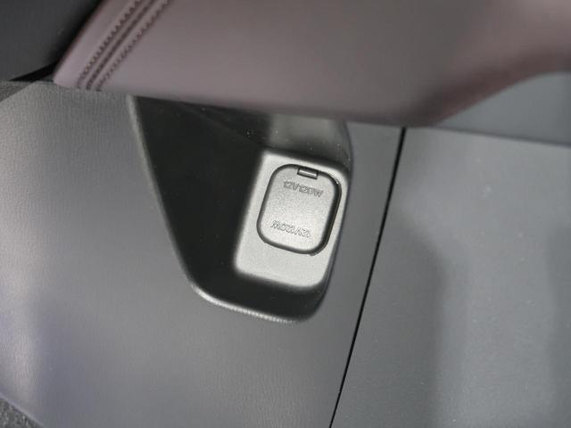 XDプロアクティブ コネクトナビ アドバンスドスマートシティブレーキ レーダークルーズ 360°ビューモニター フルセグ LEDヘッド 純正19AW パワーシート シートヒーター 7人乗り ディーゼルターボ(55枚目)