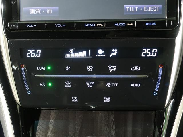 プレミアム ムーンルーフ 純正9型ナビ セーフティセンス レーダークルーズ 電動リアゲート LEDヘッド シーケンシャルターンランプ ボルドー内装 純正18AW ハーフレザーシート パワーシート バックカメラ(42枚目)