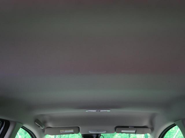 e-パワー X 社外ナビ エマージェンシーブレーキ ハイビームアシスト 純正16インチAW 禁煙車 バックカメラ オートエアコン スマートキー プッシュスタート(30枚目)
