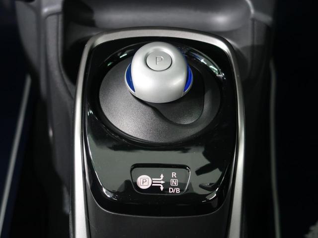 e-パワー X 社外ナビ エマージェンシーブレーキ ハイビームアシスト 純正16インチAW 禁煙車 バックカメラ オートエアコン スマートキー プッシュスタート(43枚目)