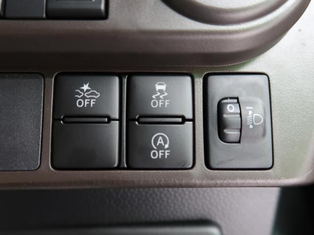 G 登録済未使用車 スマートアシスト パノラミックビュー対応ナビレディパッケージ 両側電動スライドドア LEDヘッド オートハイビーム オートエアコン LEDフォグ(9枚目)