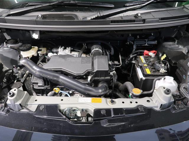 G 登録済未使用車 スマートアシスト パノラミックビュー対応ナビレディパッケージ 両側電動スライドドア LEDヘッド オートハイビーム オートエアコン LEDフォグ(17枚目)