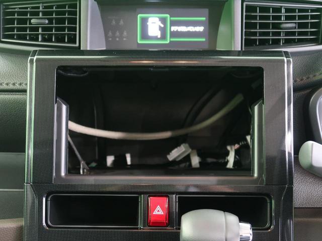 G 登録済未使用車 スマートアシスト パノラミックビュー対応ナビレディパッケージ 両側電動スライドドア LEDヘッド オートハイビーム オートエアコン LEDフォグ(29枚目)