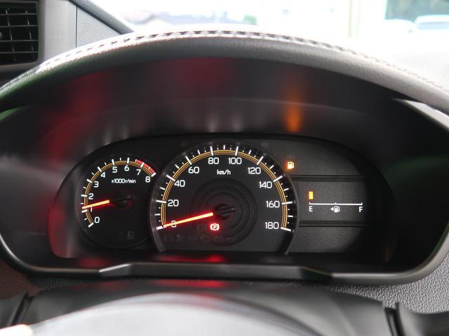 G 登録済未使用車 スマートアシスト パノラミックビュー対応ナビレディパッケージ 両側電動スライドドア LEDヘッド オートハイビーム オートエアコン LEDフォグ(33枚目)
