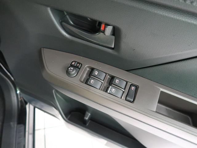 G 登録済未使用車 スマートアシスト パノラミックビュー対応ナビレディパッケージ 両側電動スライドドア LEDヘッド オートハイビーム オートエアコン LEDフォグ(34枚目)