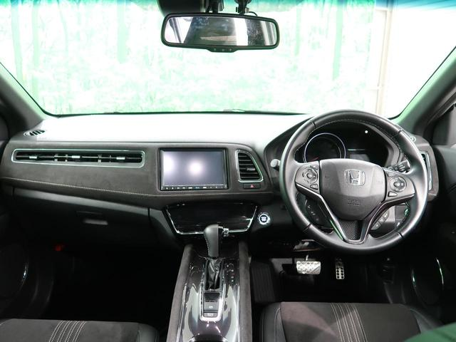 RS・ホンダセンシング 純正8型ナビ LEDヘッド アダプティブクルーズコントロール 純正18インチAW バックカメラ ビルトインETC ドライブレコーダー 前席シートヒーター スマートキー プッシュスタート(3枚目)