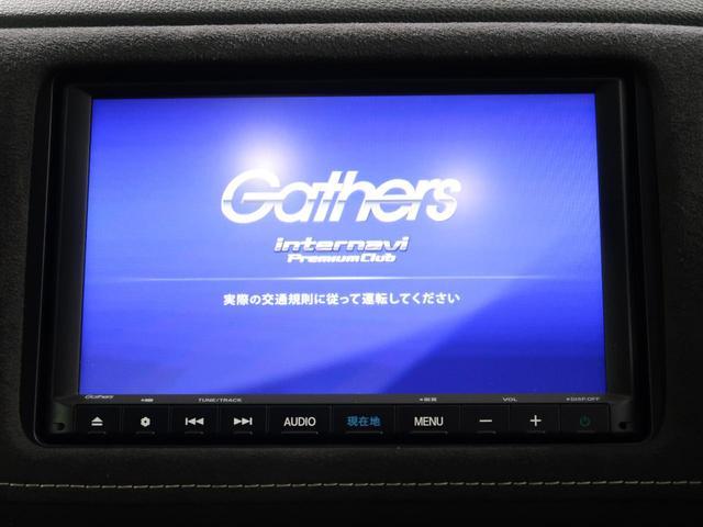 RS・ホンダセンシング 純正8型ナビ LEDヘッド アダプティブクルーズコントロール 純正18インチAW バックカメラ ビルトインETC ドライブレコーダー 前席シートヒーター スマートキー プッシュスタート(7枚目)