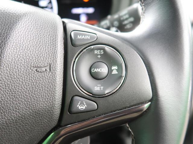 RS・ホンダセンシング 純正8型ナビ LEDヘッド アダプティブクルーズコントロール 純正18インチAW バックカメラ ビルトインETC ドライブレコーダー 前席シートヒーター スマートキー プッシュスタート(9枚目)