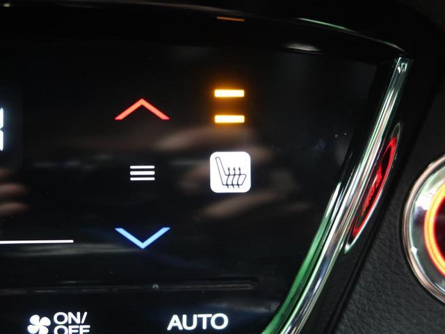 RS・ホンダセンシング 純正8型ナビ LEDヘッド アダプティブクルーズコントロール 純正18インチAW バックカメラ ビルトインETC ドライブレコーダー 前席シートヒーター スマートキー プッシュスタート(10枚目)