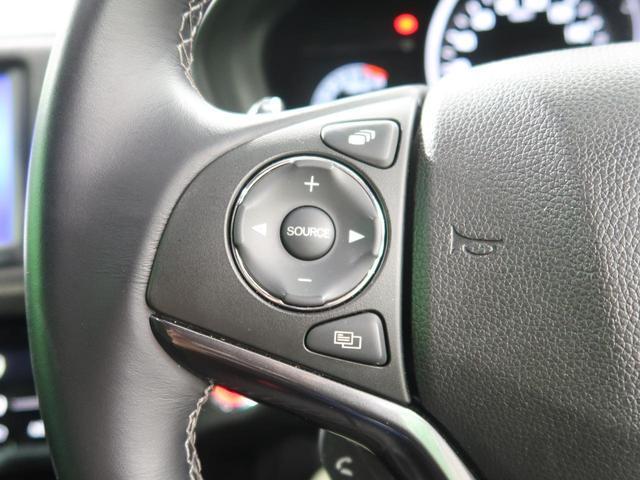 RS・ホンダセンシング 純正8型ナビ LEDヘッド アダプティブクルーズコントロール 純正18インチAW バックカメラ ビルトインETC ドライブレコーダー 前席シートヒーター スマートキー プッシュスタート(33枚目)