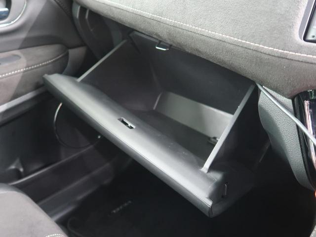 RS・ホンダセンシング 純正8型ナビ LEDヘッド アダプティブクルーズコントロール 純正18インチAW バックカメラ ビルトインETC ドライブレコーダー 前席シートヒーター スマートキー プッシュスタート(43枚目)