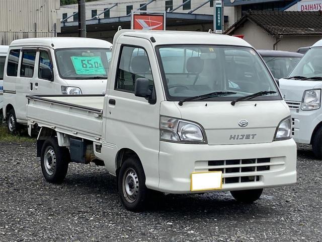 エアコン・パワステ スペシャル 4WD AC パワステ 5速MT 三方開 車検令和5年5月 ヘッドライトレベライザー 最大積載量350kg(13枚目)