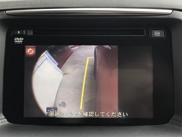 マツダ CX-5 XD‐L メモリーナビ地デジ 革シート