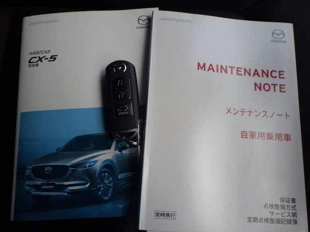 「マツダ」「CX-5」「SUV・クロカン」「宮崎県」の中古車20