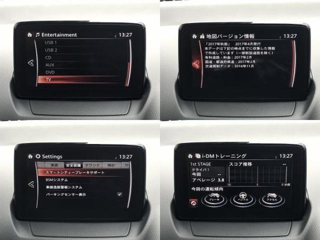 「マツダ」「CX-3」「SUV・クロカン」「宮崎県」の中古車12