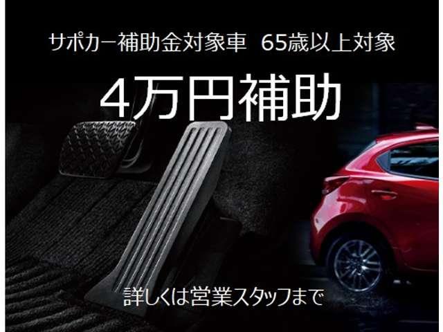 「マツダ」「デミオ」「コンパクトカー」「宮崎県」の中古車2