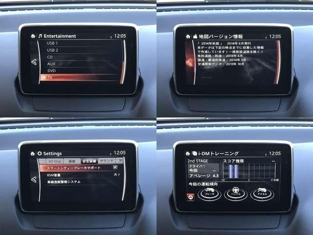 「マツダ」「デミオ」「コンパクトカー」「宮崎県」の中古車11