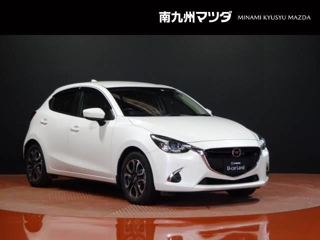 「マツダ」「デミオ」「コンパクトカー」「宮崎県」の中古車8