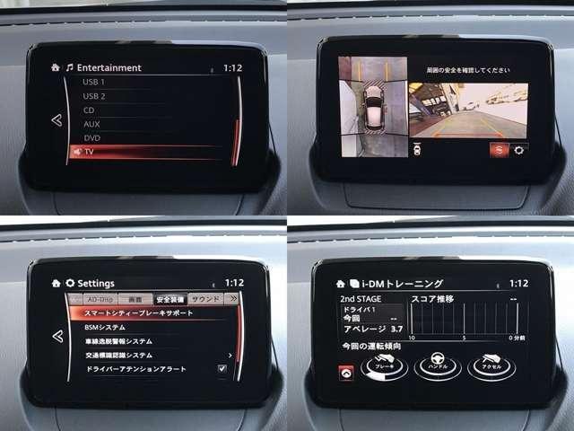 「マツダ」「デミオ」「コンパクトカー」「宮崎県」の中古車12