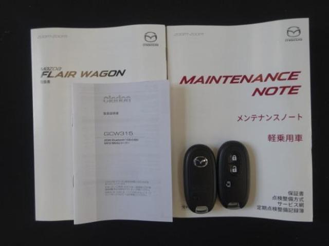 「マツダ」「フレアワゴン」「コンパクトカー」「宮崎県」の中古車20