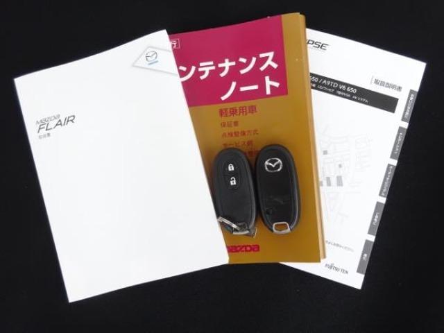 660 カスタムスタイル XS オートライト アドバンストキ(20枚目)