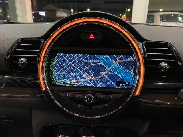 クーパーS クラブマン ブリティッシュレーシンググリーン 純正ナビ バックカメラ ミラー内蔵ETC LEDヘッドライト クルーズコントロール Bluetoothオーディオ 純正17inchAW(10枚目)
