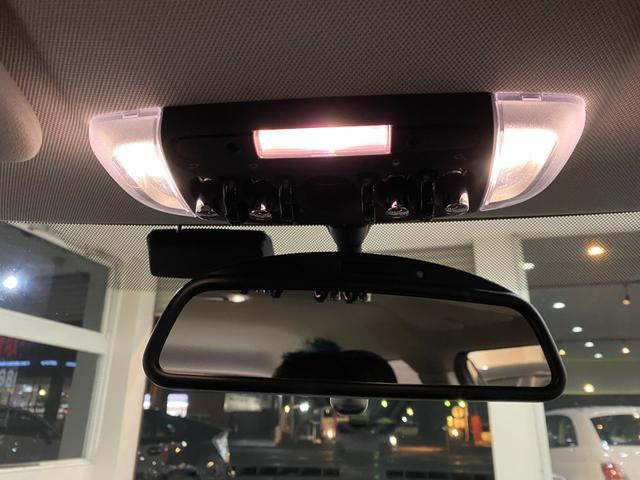 クーパーS クラブマン ブリティッシュレーシンググリーン 純正ナビ バックカメラ ミラー内蔵ETC LEDヘッドライト クルーズコントロール Bluetoothオーディオ 純正17inchAW(16枚目)