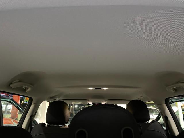 クーパーS クラブマン ブリティッシュレーシンググリーン 純正ナビ バックカメラ ミラー内蔵ETC LEDヘッドライト クルーズコントロール Bluetoothオーディオ 純正17inchAW(17枚目)