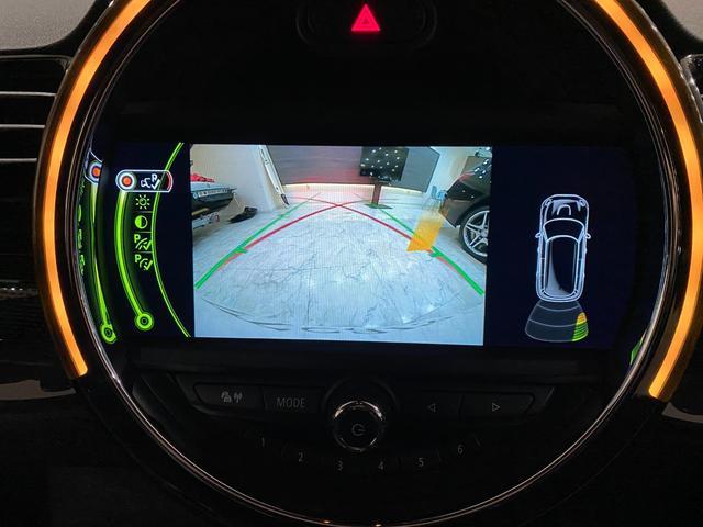 クーパーS クラブマン ブリティッシュレーシンググリーン 純正ナビ バックカメラ ミラー内蔵ETC LEDヘッドライト クルーズコントロール Bluetoothオーディオ 純正17inchAW(19枚目)