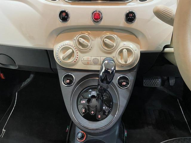 1.2 ポップ カロッツェリアナビ フルセグTV バックカメラ Bluetoothオーディオ 前後ドライブレコーダー ETC アイドリングストップ(19枚目)