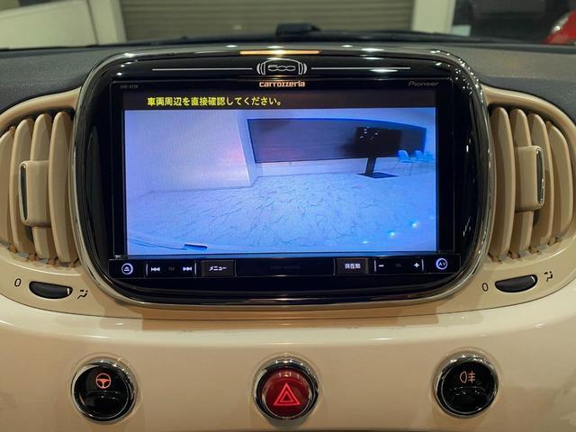 1.2 ポップ カロッツェリアナビ フルセグTV バックカメラ Bluetoothオーディオ 前後ドライブレコーダー ETC アイドリングストップ(23枚目)