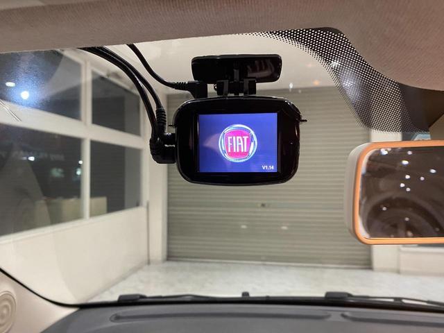 1.2 ポップ カロッツェリアナビ フルセグTV バックカメラ Bluetoothオーディオ 前後ドライブレコーダー ETC アイドリングストップ(29枚目)