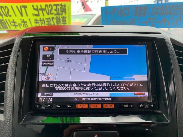 ハイウェイスター純正エアロAWパワースライドSDナビTV(10枚目)