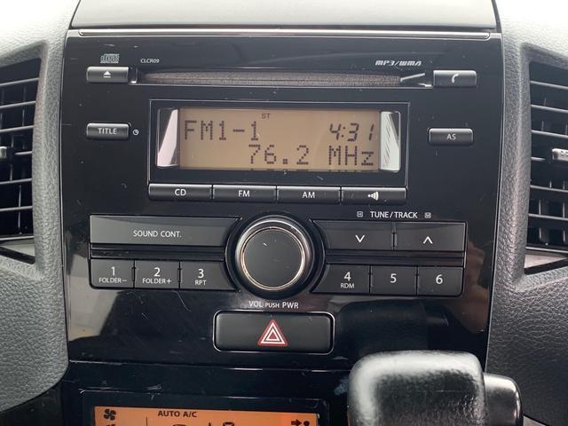XS IAT スマートキー Pスタート 左パワースライド HIDヘッドライト Fフォグ AAC純正AW14インチ タイヤ4本新品 電格付きウィンカードアミラー 純正CDステレオ ABS Wエアバック(12枚目)